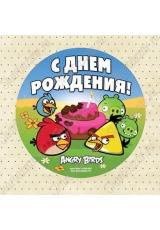 Круглый шар Angry Birds С Днем Рождения