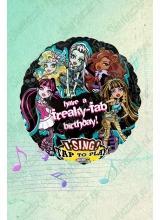 """Поющий шар """"Monster High"""""""