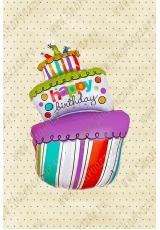 Фигура Торт С Днем Рождения!